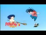 Ранма 1/2 / Ranma ½ / Ranma Nibun No Ichi: Nettohen - 5 сезон 18 серия [106] (Озвучка) [Kai]